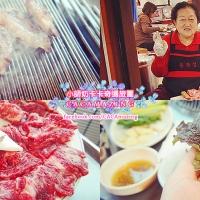 【美食推薦】韓國首爾 馬場洞龍門家|烤韓牛鮮嫩美味|吃貨伴旅 CACAmazing Travel