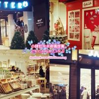 【好買推薦】韓國首爾 2 間家品雜貨店 弘大 BUTTER + 新沙洞 JAJU|吃貨伴旅 CACAmazing Travel