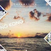 【美景推薦】香港中環渡海小輪黃昏美景|XTC意大利雪糕推薦|尋找童年回憶 荔園|吃貨伴旅 CACAmazing Travel