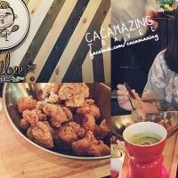 【美食推薦】香港銅鑼灣 Chibee 韓國忌廉羅勒香蒜炸雞|美味邪惡一試愛上|吃貨伴旅 CACAmazing Travel