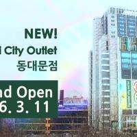 【好買推薦】韓國首爾東大門 Hyundai City Outlet|新地標開幕|吃貨伴旅 CACAmazing Travel