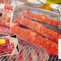 【美食推薦】韓國首爾馬場洞市場自選1++炭火香烤韓牛한우 +豬肉|CP值No.1必吃推薦|CACAmazing Travel 韓國吃貨