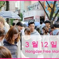 【景點推薦】韓國首爾弘大青年創意藝術市集|週六限定|吃貨伴旅 CACAmazing Travel