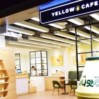 【CAFE推薦】韓國首爾新地標!東大門 Binggrae빙그레 香蕉奶 Yellow Cafe|吃貨伴旅 CACAmazing Travel