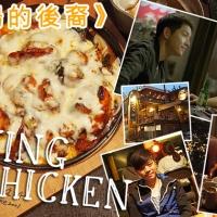 【餐廳推薦】韓國首爾弘大軍事主題餐廳 FLYING CHICKEN 닭날다|《太陽的後裔》拍攝場地|吃貨伴旅 CACAmazing Travel