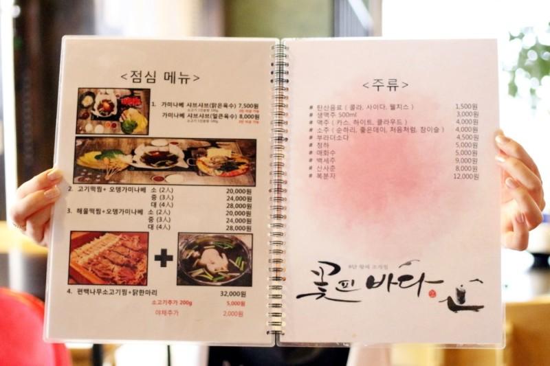 blog.naver.com/diet_king