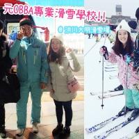 【好玩推薦】《藍海傳說》拍攝地|洪川大明滑雪場|元OBBA專業滑雪學校|KKDAY一日團|吃貨伴旅 CACAmazing Travel