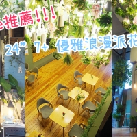 "【CAFE推薦】韓國首爾弘大 24""7+ 處處美景花花咖啡廳|吃貨伴旅 CACAMAZING TRAVEL"