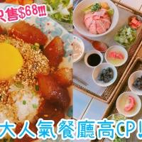 【韓國吃貨】CP值高!弘大人氣餐廳醬油蝦定食|少年餐館 소년식당|吃貨伴旅 CACAMAZING TRAVEL