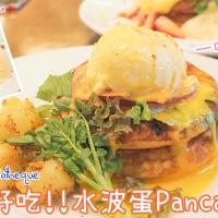 【日本吃貨】超好吃水波蛋鬆餅推介🥞Egg Benedict Pancake|Cafe & Books Bibliotheque|吃貨伴旅